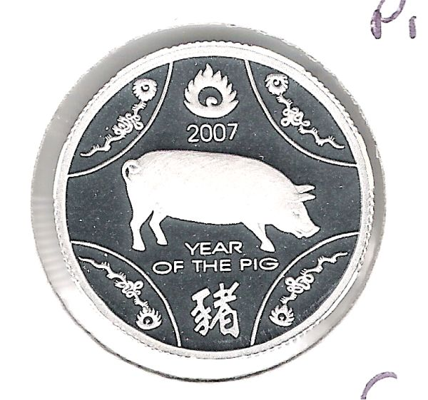 [Image: 2007year_of_the_pig_sp.jpg]