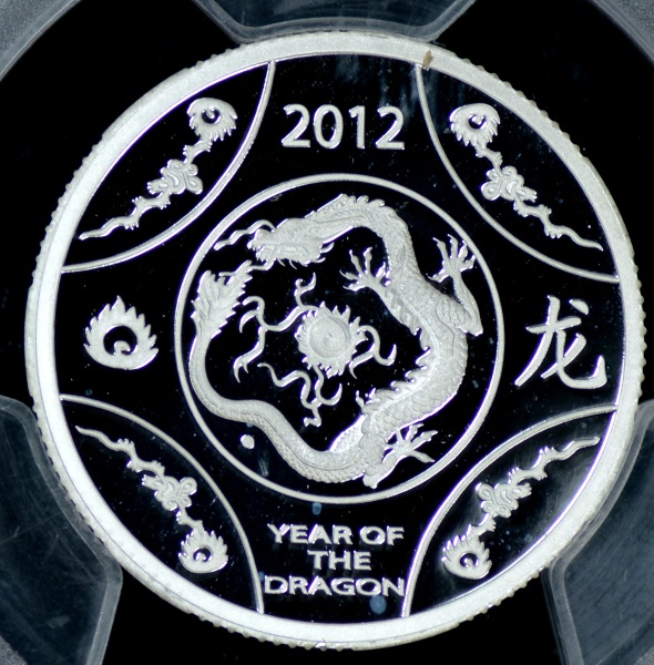 [Image: 2012_dragon.jpg]