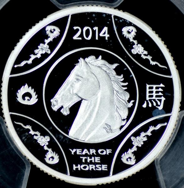 [Image: 2014_horse~0.jpg]