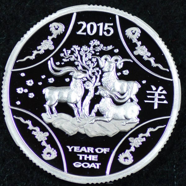 [Image: 2015_yot_goat_silver_proof1.jpg]